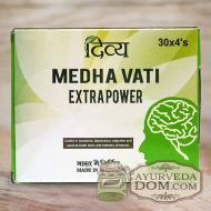 """""""Медха Вати"""" 120 таб для когнитивных функций (Patanjali Medha Vati Divya)"""