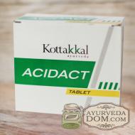 Ацидакт 100 таблеток, от язвы