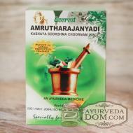 «Амритараджаньяди кашая чурна» производитель «Эверест», 100 грамм (Amruthrajanya