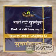Брахми вати суварнаюкта с золотом 10 таб (Brahmi Vati Suvarnayukta Dhootopapeshw