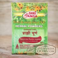 Брахми Вати чурна / Brahmi Vati churnam, 100 гр