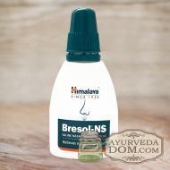 "Бресол капли - спрей для носа ""Хималая"" 10 мл (Bresol-NS Himalaya)"