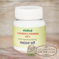 """""""Чандрапрабха Вати"""" производитель """"Нидко"""", 60 таблеток (Chandraprabha Vati Nidco"""