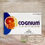 """Когниум"" от ""Чарак"" (1 блистер), 20 капсул (Cognium Tablet Charak)"