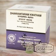 «Дханвантарам кватхам» 100 таб «Арья Вайдья Шала» (Dhanvantaram Kwatham  AVS)