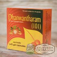 Дханвантарам 101 капсулы.