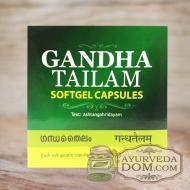 Гандха тайлам капсулы
