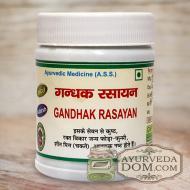 Гандхак Расаян Адарш (Gandhak Rasayan Adarsh) 100 таб. 40 гр