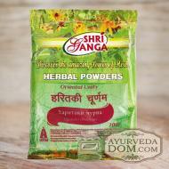 """Харитаки чурна"" от ""Шри Ганга"", 100 грамм (Haritaki Churna Shri Ganga)"