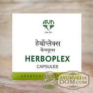 """""""Хербоплекс"""" 100 капс. (Herboplex AVN) высокоэффективный антиоксидант"""
