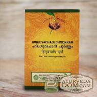 "Хингувачади чурна производитель ""Вайдьяратнам""  (Vaidyaratnam Hinguvachadi churn"