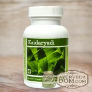 Кайдарьяди Бипха