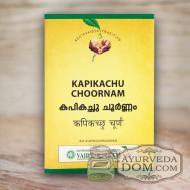 """Капикачу чурнам"" от ""Вайдьяратнам"", 100 грамм (Kapicachoo Churnam Vaydyarathnam"