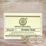 "Аюрведическое мыло Кхади ""Жасмин"" 125г (Khadi JASMINE SOAP)"