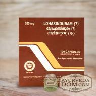 """""""Лохасиндурам""""100 капсул от анемии производитель """"Арья Вайдья Шала"""" (Lohasindura"""