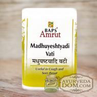 "Гранулы от кашля и боли в горле ""Мадхуештьяди Вати"" 10гр (Madhuyeshtyadi Vati Ba"