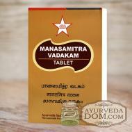 """""""Манасамитра ватакам"""" 100 таб 250 мг (Manasamitra Vatakam SKM Siddha)"""