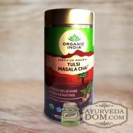 """Туласи масала чай"", 100 гр (Tulsi masala tea Organic India)"