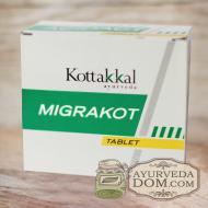 Таблетки Микракот