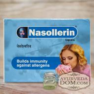 Насолерин 120 капсул от аллергии (Nasollerin Sagar)