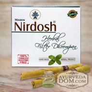 Нирдош с фильтром 20 шт сигареты без табака (Nirdosh small)