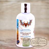 Шампунь Одж Панчагавья 200 гр (Oj Panchagavya Shampoo)