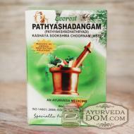 Патхьяшаданга кашая чурна