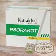 """""""Псоракот"""" производитель """"Коттаккаль"""", 100 таблеток (Psoracot Kottakkal AVS)"""