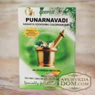 «Пунарнавади кашая чурна» производитель «Эверест», 100 грамм (Punarnavadi Everes