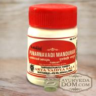 """Пунарнавади Мандурам"" от ""Арья Вайдья Шала"", 30 таблеток (Punarnavadi Мanduram"