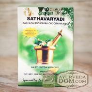 «Шатаварьяди» кашаям чурна 100 гр производитель «Эверест» (Sathavaryadi Everest)