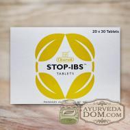 """""""Стоп ИБС"""" от """"Чарака"""" (1 блистер), 30 капсул (Stop-IBS Charak)"""