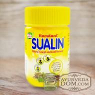 """""""Суалин"""" 60 таб от боли в горле """"Хамдард"""" (Sualin Hamdard)"""