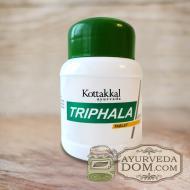 """""""Трифала"""" производитель """"Коттаккаль"""", 60 таблеток (Kottakkal Triphala)"""