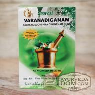 «Варанадиганам кашая чурна» производитель «Эверест», 100 грамм (Varanadiganam Ev