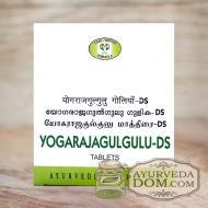 """""""Йогарадж гуггул ДС"""" 100 таб. (Yogaragagulgulu-DS AVN)"""