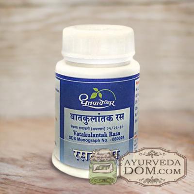 Ватакулантака Раса 1 грамм порошок (Vatakulantaka Rasa Dhootapapeshwar)