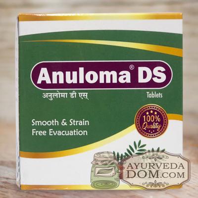 Анулома ДС (ANULOMA DS Sagar)