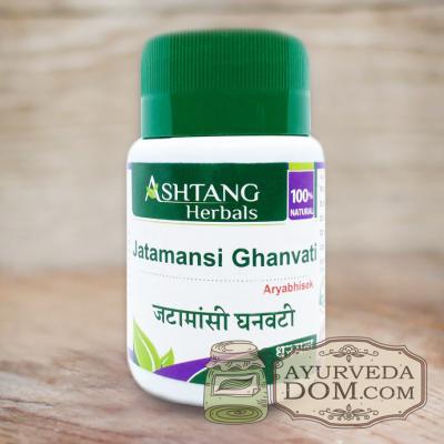 """Джатаманси гхан вати"" 120 таб (Jatamansi Ghanvati Ashtang Herbals)"