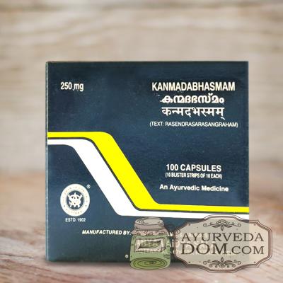 Kanmadabhasmam  AVS Kottakkal