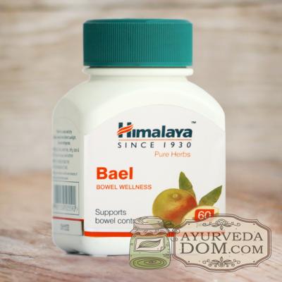 """""""Баель"""" от """"Хималая"""", 60 таблеток (Bael Himalaya)"""