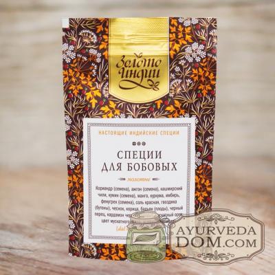 Смесь специй молотых для бобовых (Dal Masala Powder) 30 гр