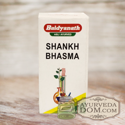 Зола морской раковины «Шанкха бхасма» 10 грамм «Бадьянатх» (Shankha bhasma badya