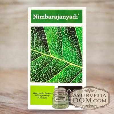 """""""Нимбараджаньяди"""" от аллергии """"Бипха"""" 100 таб (Nimbarajanyadi Bipha)"""