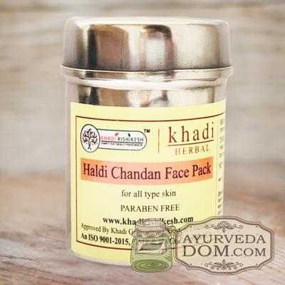 "Маска для лица ""Кхади Сандал"" 50 гр (Khadi Herbal Haldi Chandan Face Pack)"