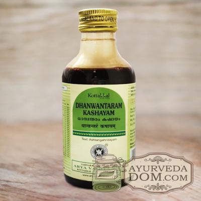 «Дханвантарам кашаям» 200 мл «Арья Вайдья Шала» (Dhanwantaram kashayam AVS)