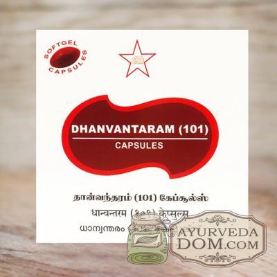 """Дханвантарам 101 """"СКМ"""""""