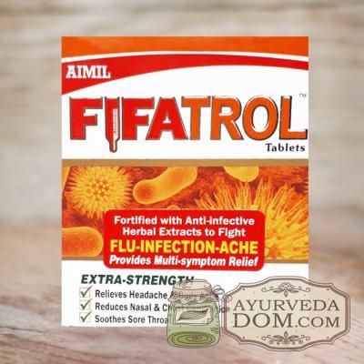 """Фифатрол"" от вирусов и простуды ""Аймил"" упаковка 90 таб (Fifatrol Aimil)"