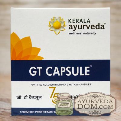 GT caps 100 капсул от остеоартрита Kerala Ayurveda