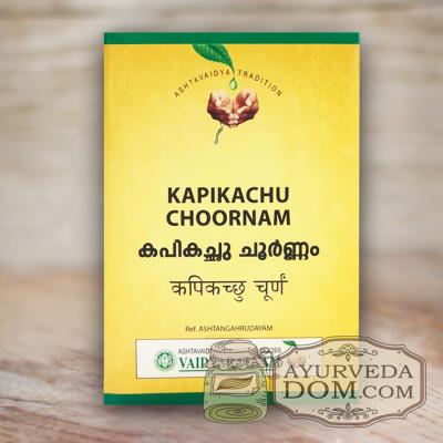 """Капикачху чурнам"" (мукуна) ""Вайдьяратнам"", 100 гр (Kapicachu Churnam Vaydyarath"
